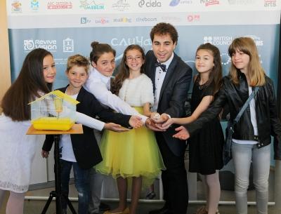 Premiere - Sofia Science Festival