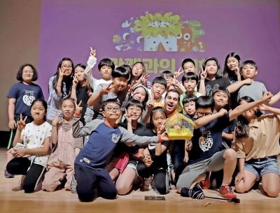 Филмов фестивал BIKY 2019 Бусан, Южна Корея
